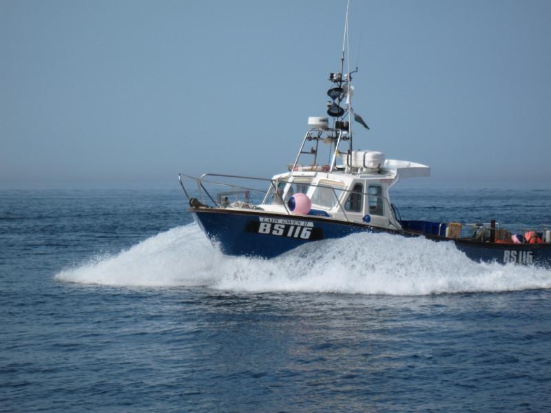 Fishing adventures boat